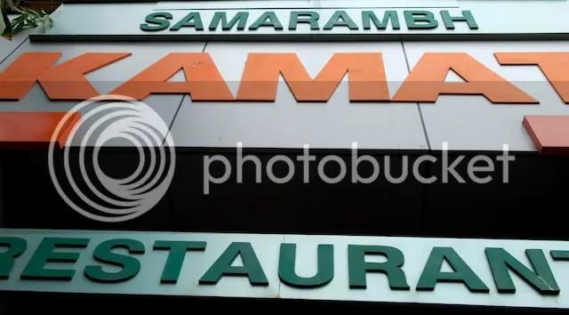 Kamats Restaurant