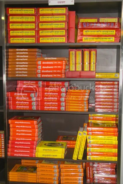 Gita Press Gorakhpur Bookstore Mumbai, Tulsidas RamacharitaManas