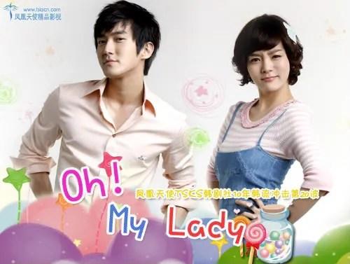 نقاشـ,دراما,~✿,Oh,!My,Lady,✿~ , http://www.An-Dr.com ,   منتديات أنيدرا لإنتاجات الدراما الكورية واليابانية , نقاشـ دراما ~✿ Oh  !My Lady ✿~