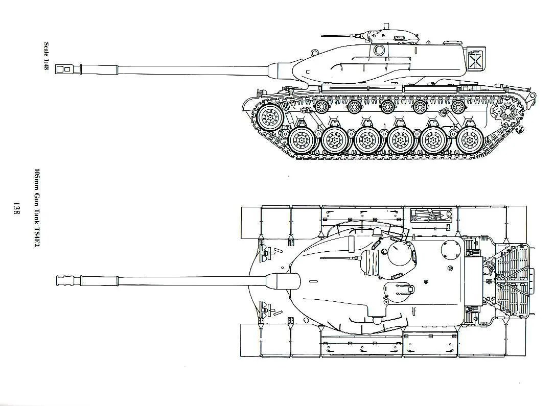 Top Tier Us Heavy Tank The T110e5