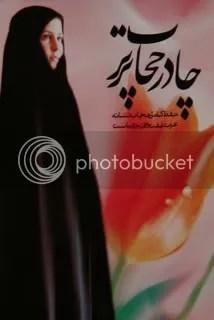 """L'image """"https://i2.wp.com/img.photobucket.com/albums/v213/horizonte/Blog/eurabia/12.jpg"""" ne peut être affichée car elle contient des erreurs."""