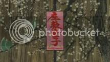 Kabuki Framing