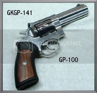 Ruger GP100 Book of Knowledge « Gunner's Journal