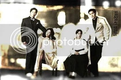 Seon Woo Wan (Kang Ji Hwan), Cha Song Joo (Han Go Eun), Na Yeo Gyeong (Han Ji Min), and Lee Soo Hyeon (Ryu Jin)