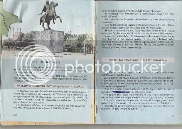 History of Macedonia