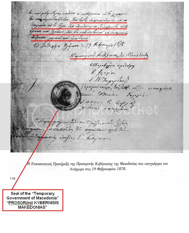 originaldeclaration Η Απόλυτη Ξεφτίλα της Σκοπιανής Προπαγάνδας