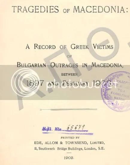 slavobulgariancrimes 1 SlavoBulgarian Anti Macedonian Struggle, 1897 1903