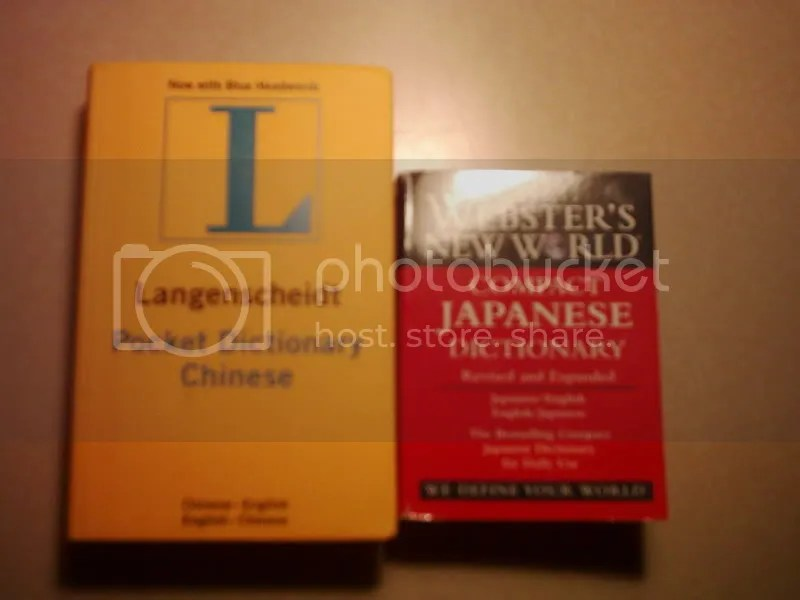 Japanese and Chinese Dictionaries