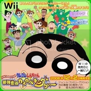 https://i2.wp.com/img.photobucket.com/albums/v350/paffynova/Wii/Game%20Cover/Crayon_Shin-chan_wii_website.jpg