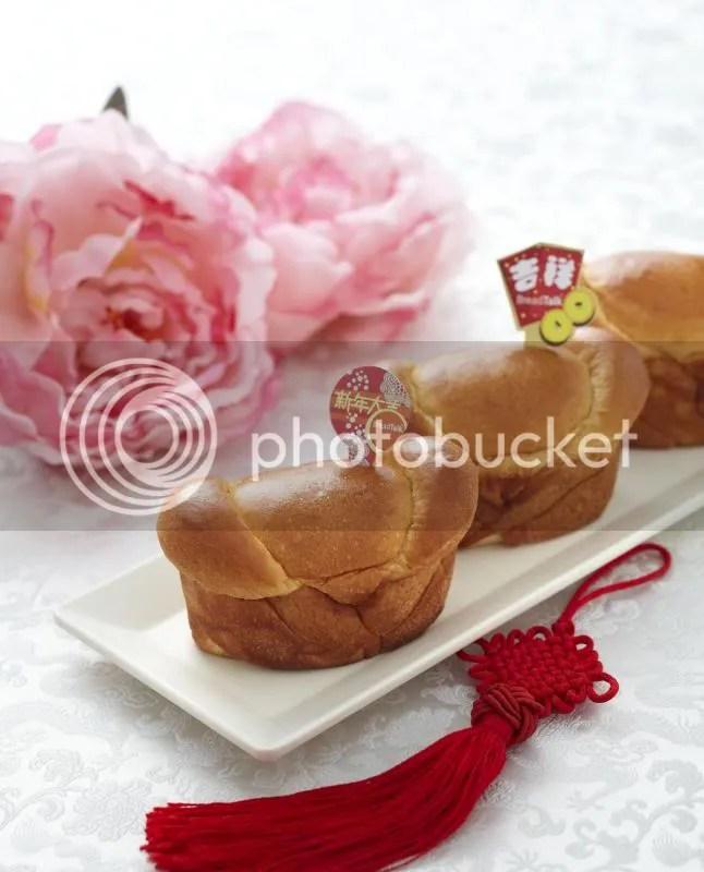 BreadTalk Chestnut Ingot