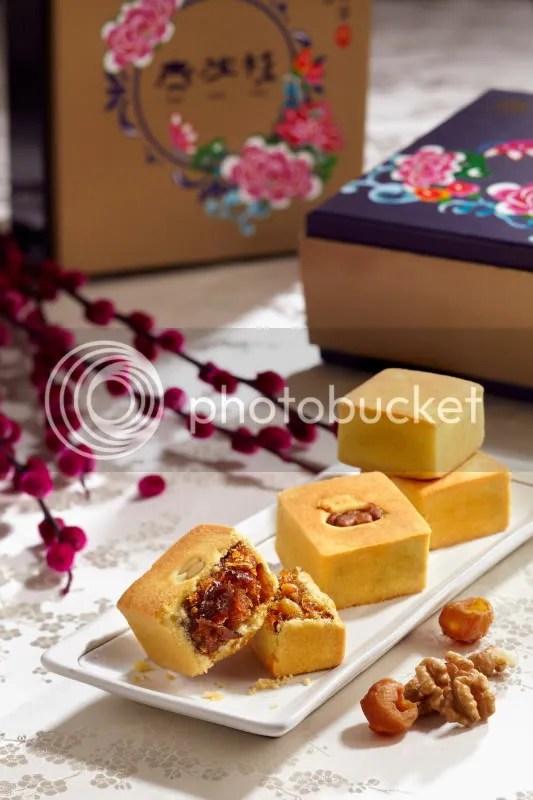 Thye Moh Chan pineapple cakes