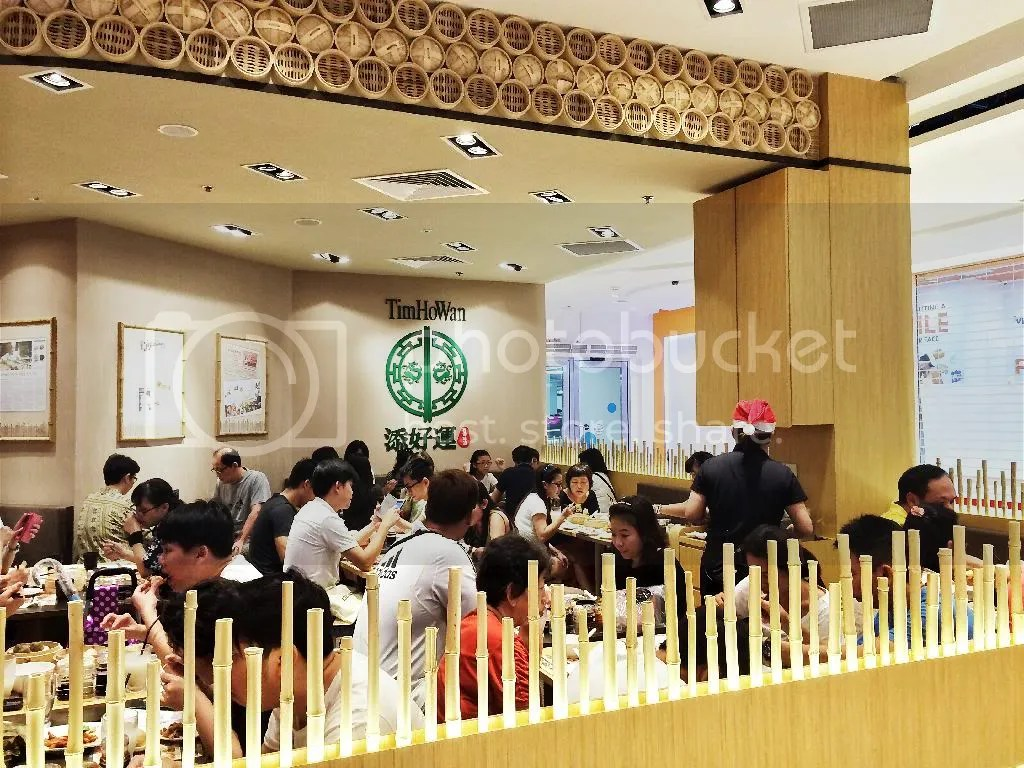 Tim Ho Wan Bedok Mall