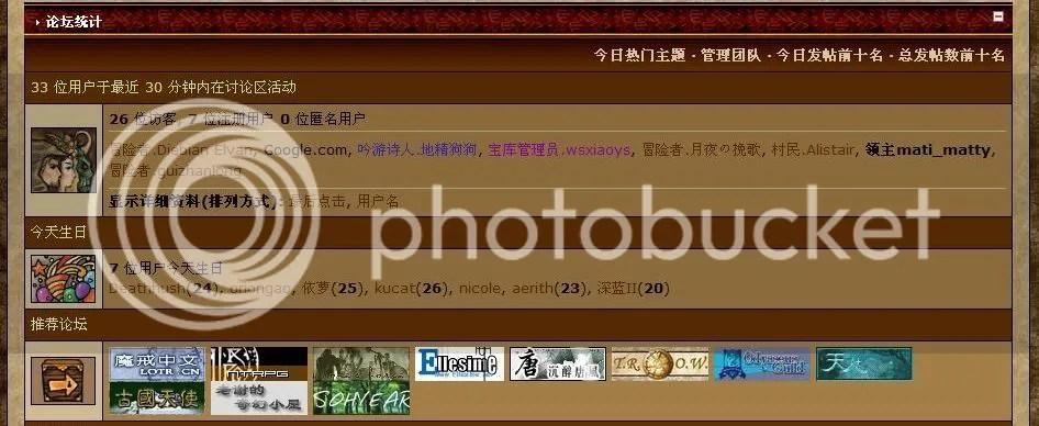 https://i2.wp.com/img.photobucket.com/albums/v381/briandeng/for%20posts/200611593370332.jpg