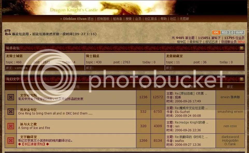 https://i2.wp.com/img.photobucket.com/albums/v381/briandeng/for%20posts/200611593370333.jpg