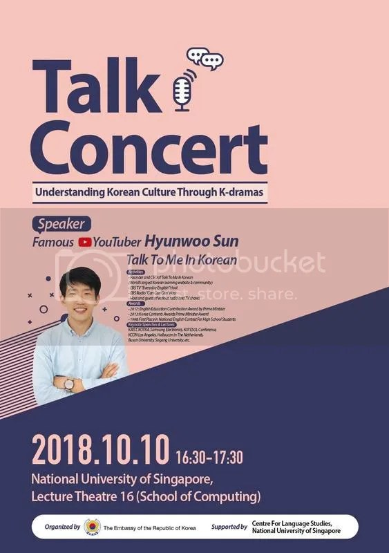 """Talk Concert with Hyunwoo Sun of Talk To Me In Korean"" Poster (Image: Talk To Me In Korean)"