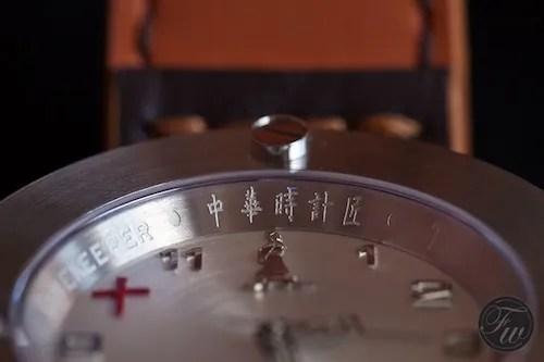 CTK dial