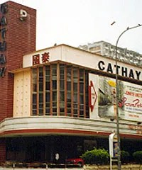 The now demolished Cathay cinema in KL.