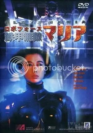 https://i2.wp.com/img.photobucket.com/albums/v622/jump2002/madeinhongkong/detective/ilovemairaposter.jpg