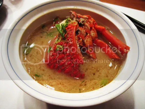 Koko, Lobster Miso soup