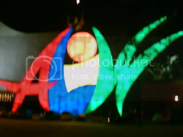 aliw theater photo: aliw theater Sobrangaliw.jpg