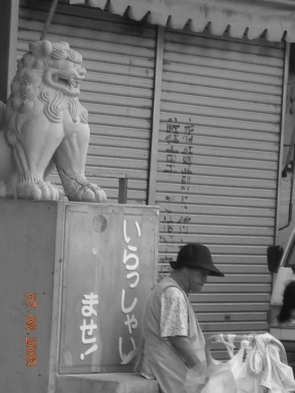 Viejo mercado de Makishi