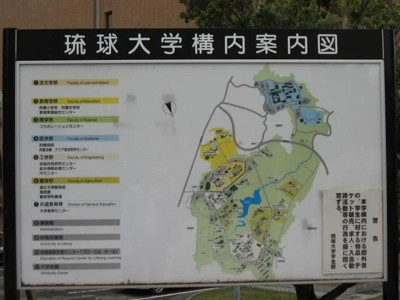 Mapa del campus