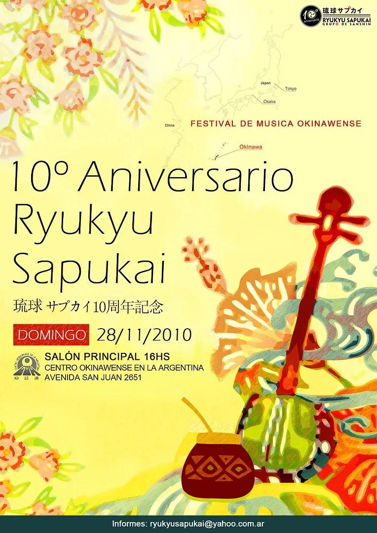 Décimo aniversario de Ryūkyū Sapukai