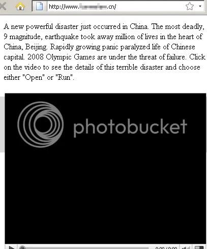 Malware Pekin