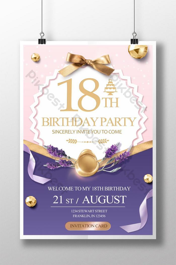 Creative Texture Card Birthday Party Invitation Poster Psd Free Download Pikbest