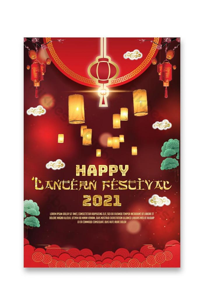 lantern festival poster background
