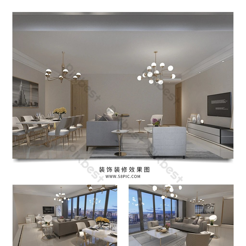 salon moderne de luxe original max