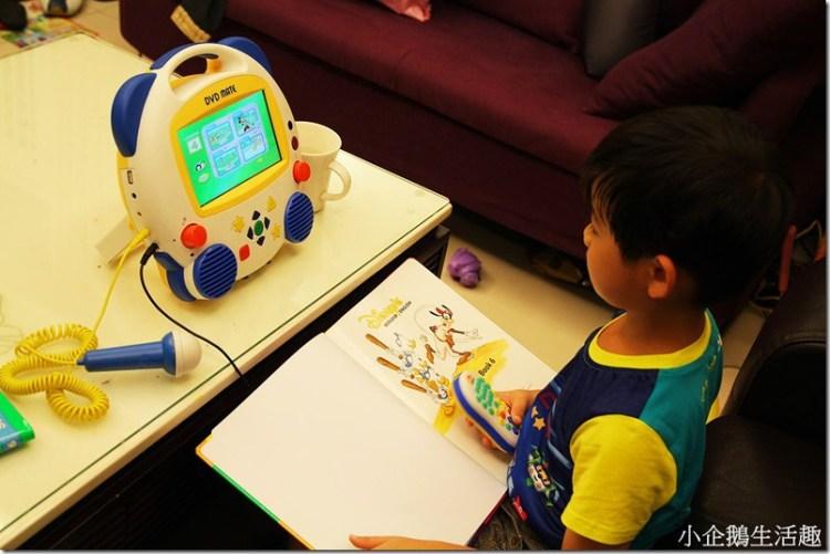 寰宇家庭迪士尼美語 原來只要幾個步驟小孩的英文就這麼悄悄的進步了