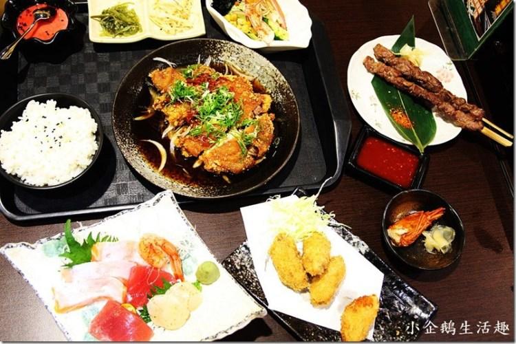 新竹。美食|【銀川日式料理】近新竹火車站 巷阿內才知道的平價日式料理