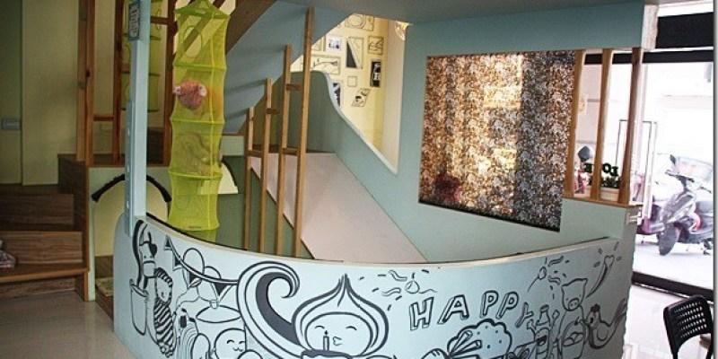 台南‧親子餐廳|貼心注意小細節的溜滑梯親子餐廳《迪利好好笑親子餐廳》