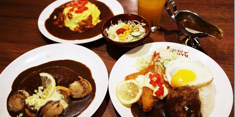 台北。美食|【Izumi curry】台北京站時尚廣場內的美食 來自日本大阪的美味咖哩
