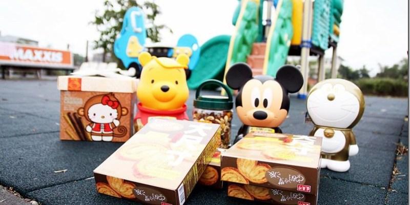 伴手禮 【盛香珍】聚餐/郊遊/野餐的休閒小零嘴 小叮噹/維尼熊/米奇可愛的造型桶超討喜