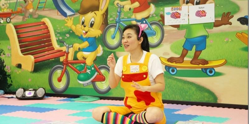 寰宇家庭迪士尼美語世界|兒童專屬的美語俱樂部-瘋狂馬戲團