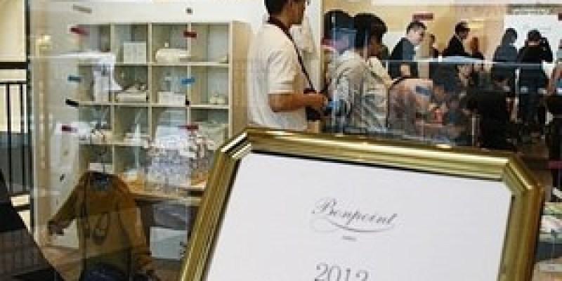 活動|來自花都巴黎的時尚奢華童趣~2012 Bonpoint 秋冬新品發表會