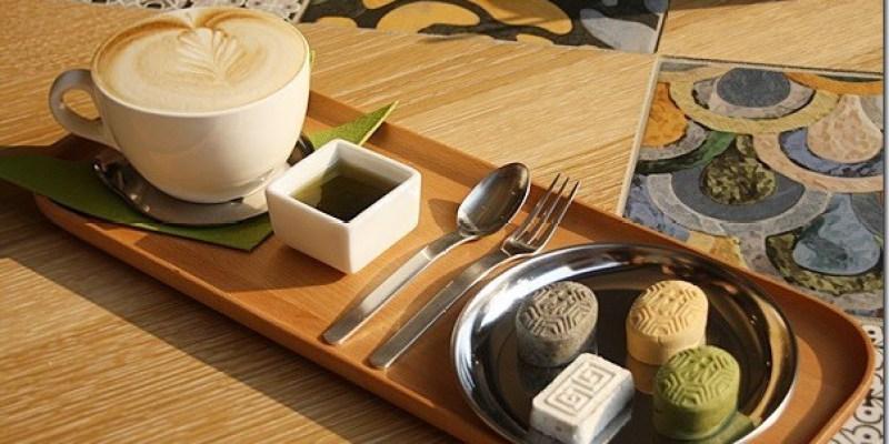 台中。主題餐廳 【林金生香 研香所】來份屬於自己的中式下午茶-麻芛狀元糕