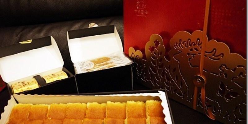試吃文|精美又有質感的年節禮盒是企業/過年送禮首選《四月南風》