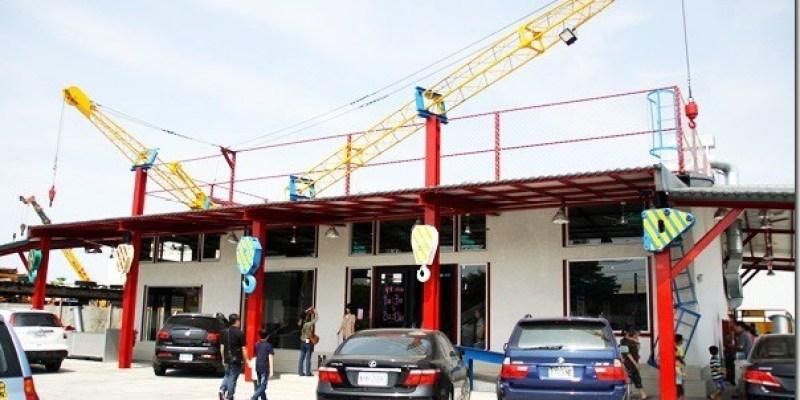 彰化。主題餐廳|【瑤哥庫克廚房】在工業風的吊車引擎上吃著風味十足的爌肉飯