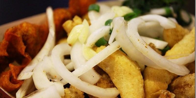 彰化‧員林。美食|【炸擱來鹹酥雞】金黃香酥的美味絕對是罪惡的深淵