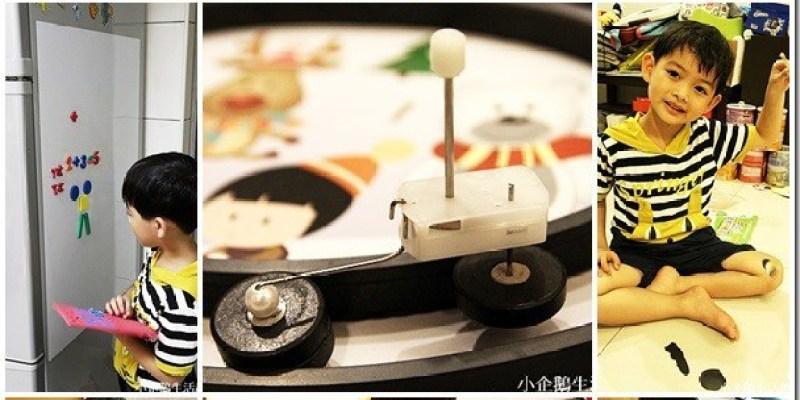 育兒好物|【磁鐵達人】磁鐵玩具是陪伴小朋友度過歡樂時光的好玩伴
