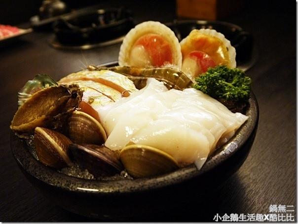 豐原‧美食 店內氣氛媲美輕井澤的豐原火鍋《鍋無二極鮮鍋物》