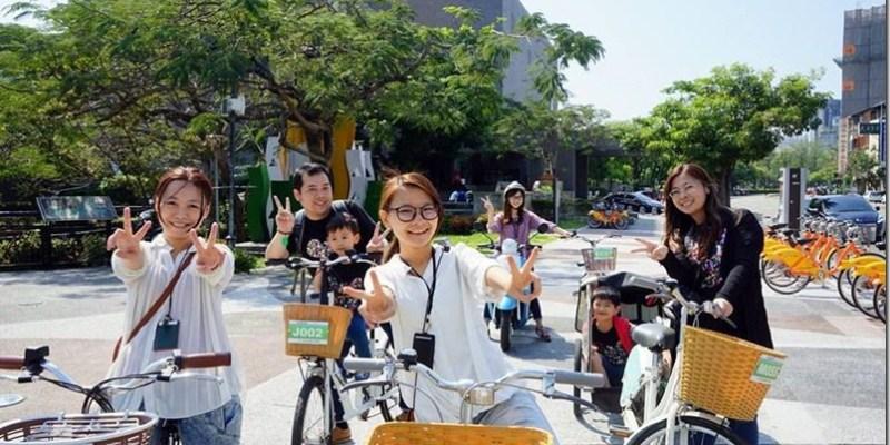 台中。微旅行 【草悟廣場 微旅行午茶之旅】(文內贈獎)騎著單車漫遊台中市 跳進兔子洞吃甜點囉~
