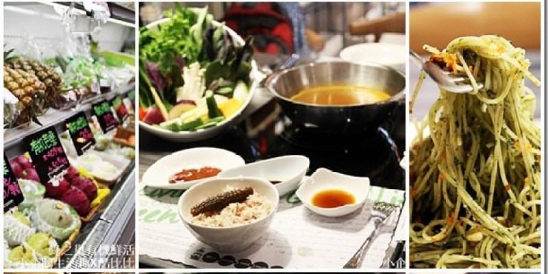 台中。美食|【綠之巢有機鮮活-崇德店】在市區農場裡享受有機蔬果的火鍋美食