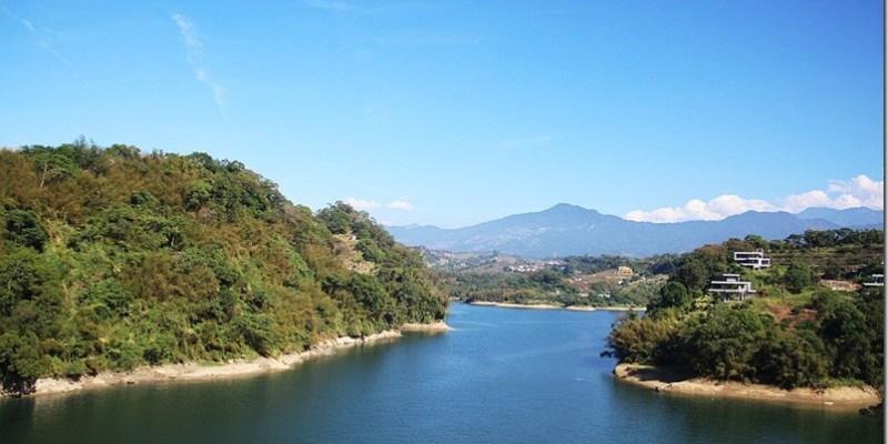 苗栗‧卓蘭二日遊。景點|【景山橋】鯉魚潭水庫美的讓人無法忘懷