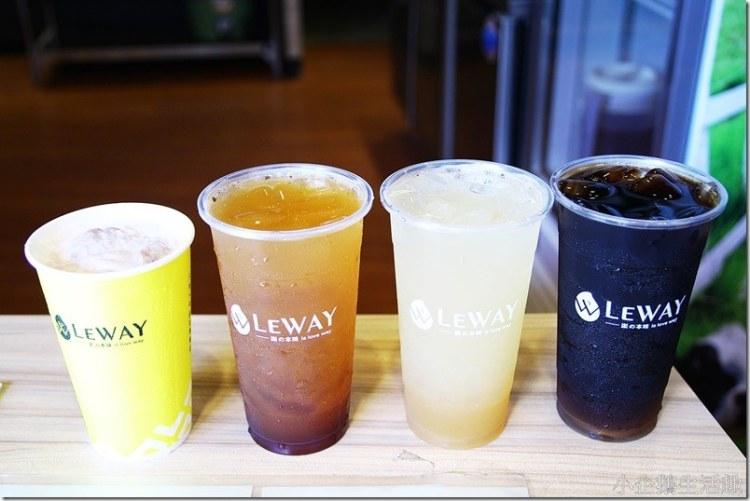 嘉義。飲品|【LEWAY-樂の本味】天然手做飲品專賣店 採用初鹿鮮奶的好味道