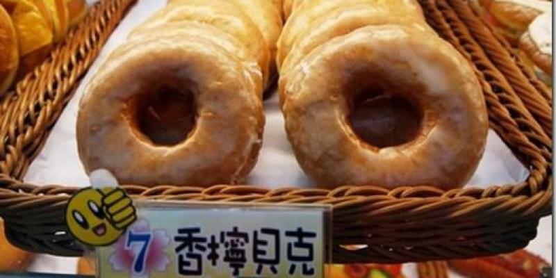 食記‧台中|不論是當早餐或下午茶都非常適合的美味甜甜圈《香檬貝克》