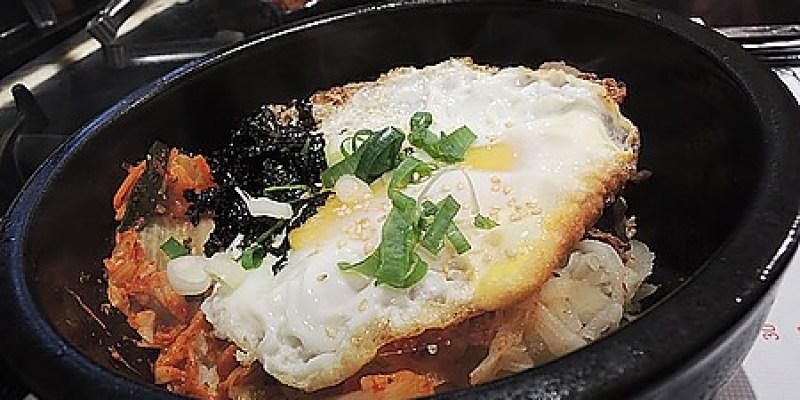 食記‧台北|台北101的韓式銅盤美食《雪嶽山韓式料理》